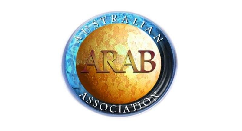 Aust Arab Association Logo